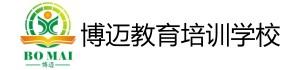 云南人才市场官网云南人才网招聘信息云南博迈教育培训学校招聘信息