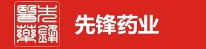 云南人才市场官网云南人才网招聘信息云南先锋药业有限责任公司招聘信息