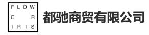 云南人才市场官网云南人才网招聘信息云南都驰商贸有限公司招聘信息