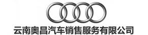 云南人才市场官网云南人才网招聘信息云南奥昌汽车销售服务有限公司招聘信息