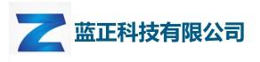 云南人才市场官网云南人才网招聘信息昆明蓝正科技有限公司招聘信息