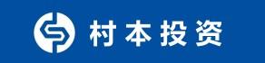 云南人才市场官网云南人才网招聘信息云南村本投资有限公司招聘信息