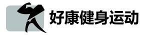 云南人才市场官网云南人才网招聘信息昆明好康健身运动服务有限公司招聘信息