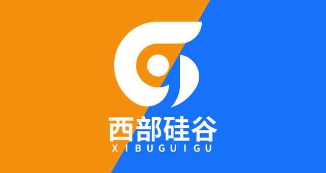 云南西部硅谷网络科技有限公司
